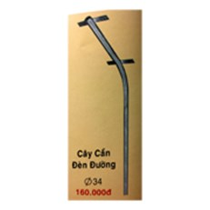Cây cần đèn đường AD CD20136