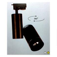 Đèn Pha Tiêu Điểm LED VE FR387B -10W L130xH190