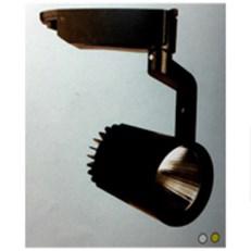 Đèn Pha Tiêu Điểm LED VE FR-AHB 20W Ø90