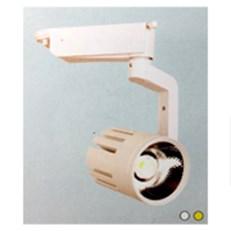 Đèn Pha Tiêu Điểm LED VE FR587320A 20W Ø80