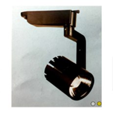 Đèn Pha Tiêu Điểm LED VE FR587320B Ø80