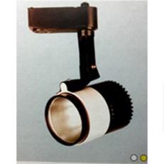 Đèn Pha Tiêu Điểm LED VE FR58005B 20W Ø100