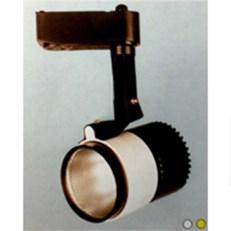Đèn Pha Tiêu Điểm LED VE FR58005C Ø100
