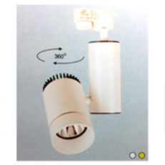 Đèn Pha Tiêu Điểm LED VE FR387A L130xH190