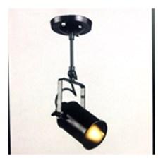 Đèn Pha Tiêu Điểm PT4 THCN92B Ø85xH200
