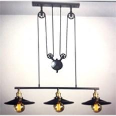 Đèn Thả Nghệ Thuật PT4 THCN15 Ø220xL850