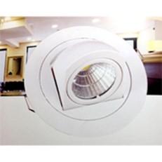 Đèn Downlight Led 10W HP3 AT41 Ø130xH80