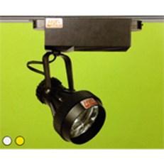 Đèn Pha Tiêu Điểm HF SL25 Ø110xH290