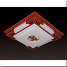 Đèn Ốp Trần Gỗ HP1 OTG 06 520xH80