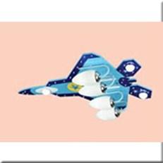 Đèn Trần Phòng Bé HD TE 5388 L600xW400xH150