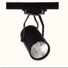 Đèn Pha Tiêu Điểm LED WQ2 PR 7738Đ -10W Ø180xH170