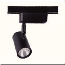 Đèn Pha Tiêu Điểm LED WQ2 PR 7352 Ø70xH170