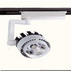 Đèn Pha Tiêu Điểm LED WQ2 PR 7344 Ø120xH230