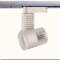 Đèn Pha Tiêu Điểm LED WQ2 PR 8409 - 7W Ø30x70xH130
