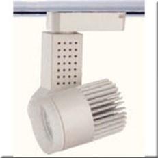 Đèn Pha Tiêu Điểm LED WQ2 PR 8411-20W Ø85x125xH220