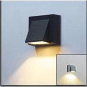Đèn Tường LED CTK5 VK.222/1 L90xH80
