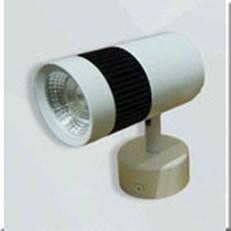 Đèn Pha Tiêu Điểm LED CTK5 RT.89A-10W Ø60xL110