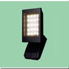 Đèn Tường Ngoại Thất VE1 VNT-540 L120xH270