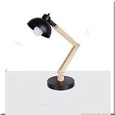 Đèn Bàn Làm Việc BMC1 ĐB-2024-BK W200xH550