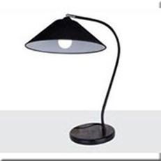 Đèn Bàn BMC ĐB-2048-BK W250xH550