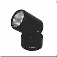 Đèn Rọi Ngồi WQ2 PN 9005 - 18W Ø75xH170
