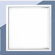Đèn Panel âm trần WQ1 PL 6481 600x600xH10