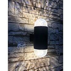 Đèn Tường Trang Trí BKT1 W603/2 BK Ø60xH160