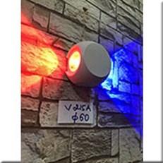 Đèn Tường Trang Trí BKT1 V 215 A Ø60