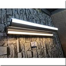 Đèn Soi Gương BKT1 S 383 L575