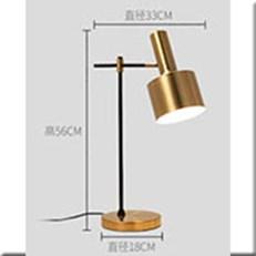 Đèn Bàn Trang Trí CTK2 DB.39B 330x560x180