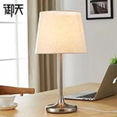 Đèn Bàn Trang Trí CTK2 DB.3080 200x400