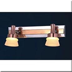 Đèn Soi Tranh IW1 5657-2 L300