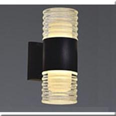 Đèn Hắt Chống Thấm IW1 YB-A9019-2 Ø90xH240