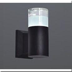 Đèn Hắt Chống Thấm IW1 YB-A9240-1 Ø65xH150