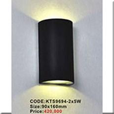 Đèn Ốp Tường Ngoại Thất KP1 KTS9694-2x5W 90x160