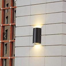 Đèn Vách Ngoại Thất PT1 VNT - 661