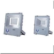 Đèn Pha Led IW1 IW15-20W
