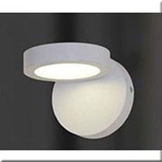 Đèn Tường LED KP4 8761WH 120x170