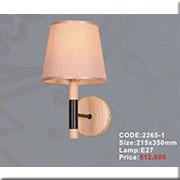 Đèn Tường Gỗ KP2 2265-1 215x350