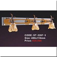Đèn Soi Tranh KP5 ST-2267-3 480x110