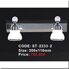 Đèn Soi Tranh KP5 ST-2233-2 300x110