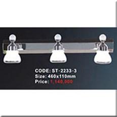 Đèn Soi Tranh KP5 ST-2233-3 460x110