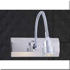 Đèn Soi Tranh KP5 ST-2215-1 150x420