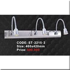 Đèn Soi Tranh KP5 ST-2215-3 460x420