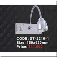 Đèn Soi Tranh KP5 ST-2216-1 150x420