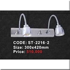 Đèn Soi Tranh KP5 ST-2216-2 300x420