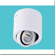 Đèn Lon Gắn Nổi HP3 LN-02 -7WØ87xH60