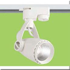Đèn Pha Tiêu Điểm LED HP3 SL3013T -3W  Ø66xH160