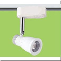Đèn Pha Tiêu Điểm LED HP3 SL 7007T -7W Ø50xH140