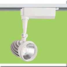 Đèn Pha Tiêu Điểm LED HP3 SL3017T - 20W Ø80xH220